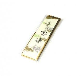 誠寿堂のお線香 上品伽羅 宝蓮 ミニ寸
