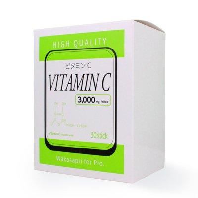 ワカサプリ for pro 高濃度ビタミンC 3,000mg(30包)