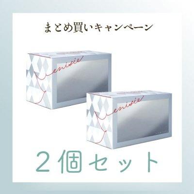 【【2個セット】エニシ— グローパック 炭酸ガスパック【5%OFF】