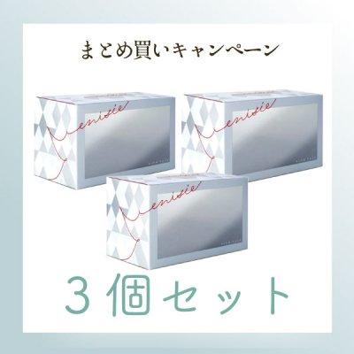 【3個セット】エニシ— グローパック 炭酸ガスパック【10%OFF】
