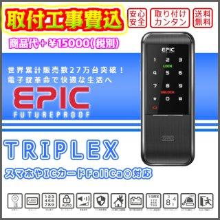 TRIPLE X 3WAY(非常用キー有)