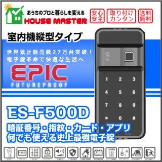 ES-F500D