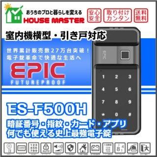 ES-F500H