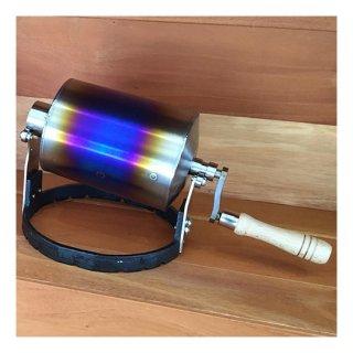 【カラーチャート付、倶楽部カード】京都 YOSANO ROASTER Titanium ドラム HR300-Ti