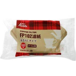 Kalita カリタ コーヒーフィルター ブラウン 100枚入 FP102濾紙 2〜4人用 #13129