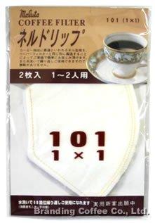 マルタ・ネルドリップコーヒーフィルター【101】2枚入