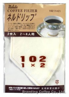 マルタ・ネルドリップコーヒーフィルター【102】2枚入