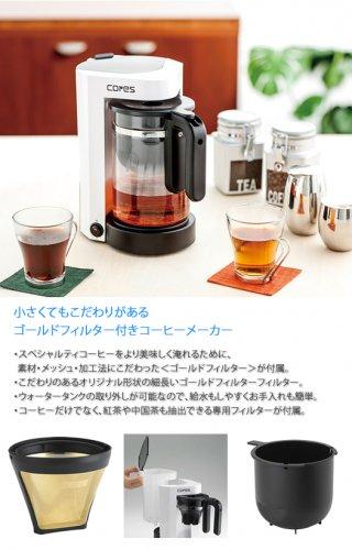 cores コレス 5カップコーヒーメーカー C301WH