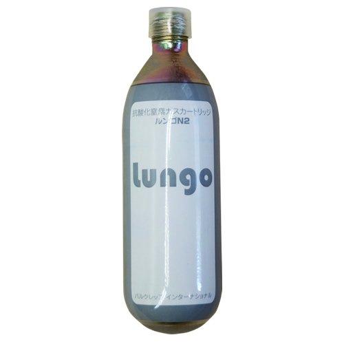 抗酸化ガスカートリッジ ルンゴN2 (窒素) 1本