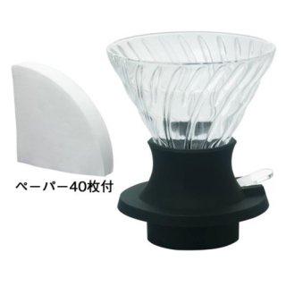 【HARIO/ハリオ】浸漬式ドリッパー スイッチ