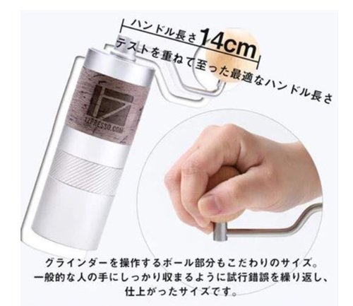 コーヒーグラインダーセットQ2モデル LG-1ZPM-Q2SET