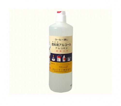 サイフォン用燃料用アルコール 500ml