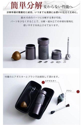 コーヒーグラインダー JPpro ジェイピープロ LG-1ZPRESSO-JPPRO
