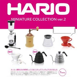 【HARIO/ハリオ】ミニチュアコレクション Ver2 【12個入りBOX】