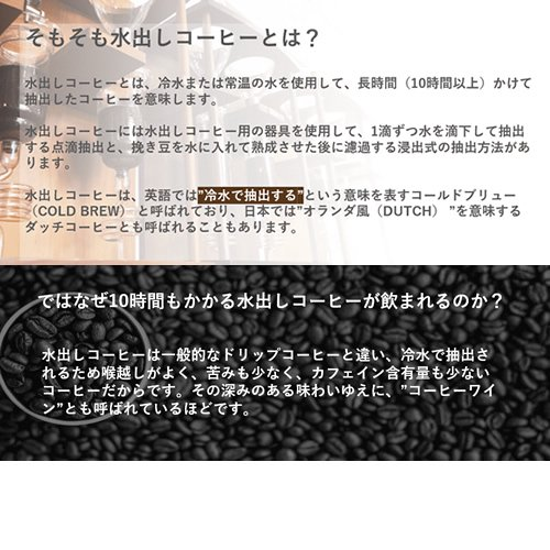 音波式水出しコーヒーメーカー SONIC DUTCH ブラック SUPER SONIC S1