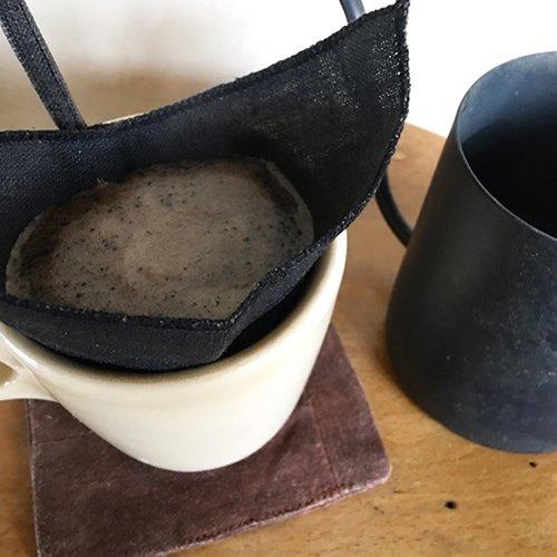 くりかえし使える 柿渋リネンのcoffeeフィルター 墨黒 2〜4杯用