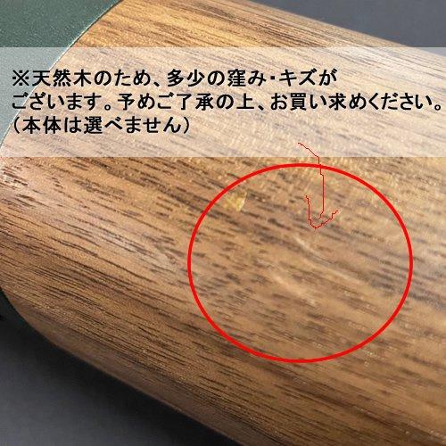 TIMEMORE タイムモア コーヒーグラインダー G1 Plus ウォールナット 【正規輸入品】