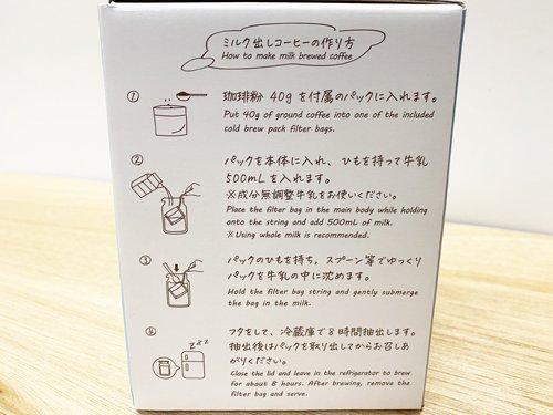 【HARIO/ハリオ】ミルク出しコーヒーポット MDCP-500-B