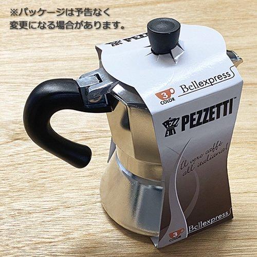 PEZZETTI ペゼッティ 直火式エスプレッソメーカー Belle express【3人用】3cup 1356
