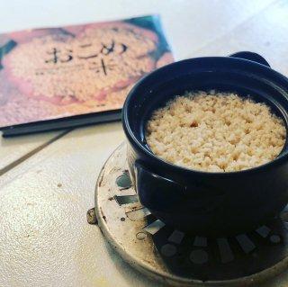 1/17(日)オンライン de 世界一美味しい玄米ご飯の炊き方講座