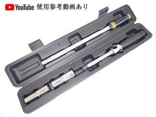 倍力レンチ 早回しクロスレンチ 早回し十字レンチ ホイールナット用ソケット付き 面接触 薄口ソケット 17mm 19mm 21mm 23mm ハードケース付 差込角:1/2(12.7sq) タイヤ交換