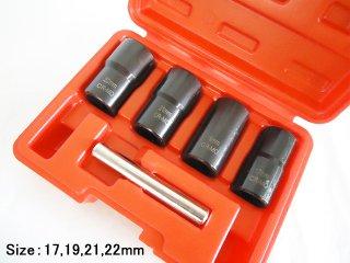 ロックナットバスター ホイールロックナット外しソケットセット 17mm 19mm 21mm 22mm ツイストターボソケット ロックナット 取り外し 工具 インパクトレンチ使用可 ナットツイスター