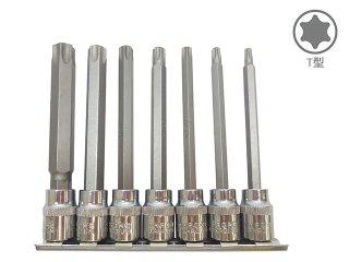3/8(9.5mm) 超トルクスビットソケット セット T型 T25 T30 T40 T45 T50 T55 T60 ビットソケット ソケットセット ロングタイプ 110mm 7個セット