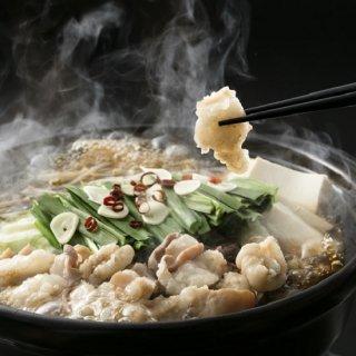 国産牛「とろ小腸」もつ鍋セット(醤油スープ)