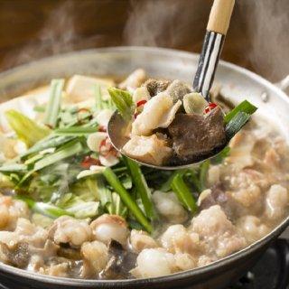 国産牛「6種の部位」もつ鍋セット(醤油スープ)