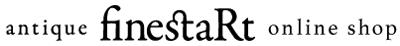 アンティーク家具 照明 雑貨 店舗什器:finestaRt online shopフィネスタルト