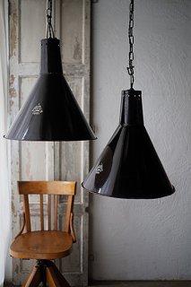 円錐のインダストリアルランプ-vintage cone pendant lamp
