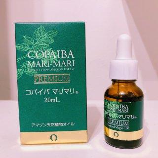 黄金樹液オイル コパイバ マリマリ プレミアム(20ml)