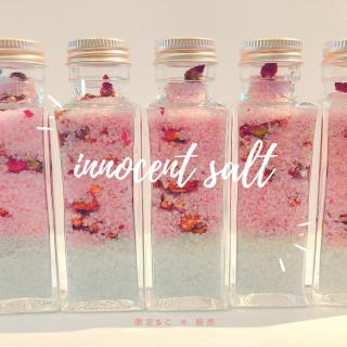 【雑貨】*限定5こ*innocent salt (115g)