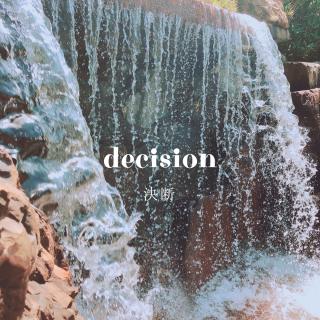 【雑貨】decision *決断 (120g)
