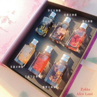【雑貨】 salt dome box