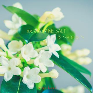 【雑貨】100% jasmine salt  mini (15g)