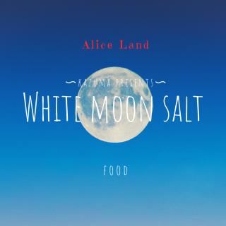 【食品】〜kazuma presents〜  White moon salt (111g)
