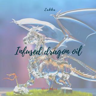 【雑貨】魔女が本気でつくる* infused dragon oil (5ml)