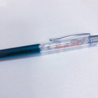 【雑貨】Alice Land original  ボールペン & jewelry salt *ラブラドライト(55g)