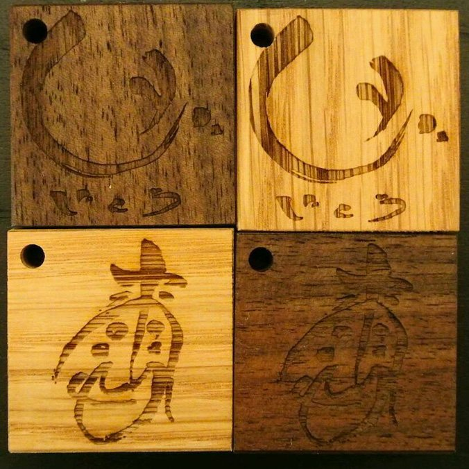 木のキーフォルダー
