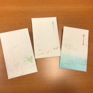 伊勢由オリジナル|手作り祝儀袋(3枚セット)