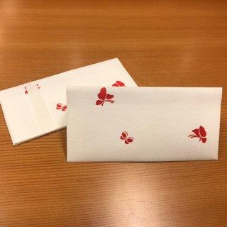 伊勢由オリジナル|紙財布(3枚セット)