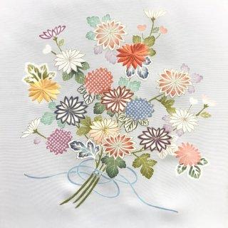 染帯|塩瀬 菊花小袖花束