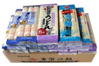 【贈答用】送料無料 夏のひんやり麺セット(吉野ケ里そうめん10袋・冷やし中華5袋・ささっとうどん5袋)『化粧箱入り』