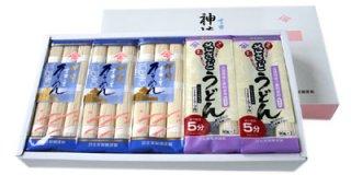 夏のひんやり麺セット(吉野ケ里そうめん5袋・ささっとうどん5袋)