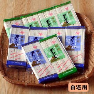 【自宅用】神埼吉野ヶ里そうめん5袋・神埼吉野ヶ里ひやむぎ5袋 計10袋入