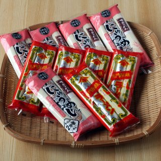 【自宅用】神埼にゅうめん5袋 即席ラーメン5袋 10袋入