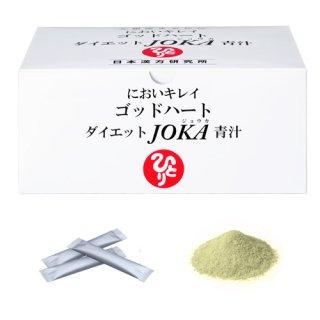JOKA青汁