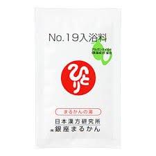 NO19入浴(50個入り)
