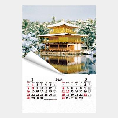 IC-503  四季の庭園(フィルム)